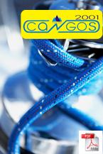 Свалете новият каталог за въжета на Cangos2001